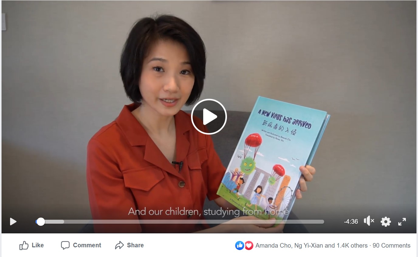 sun xue ling reading ECF virus book