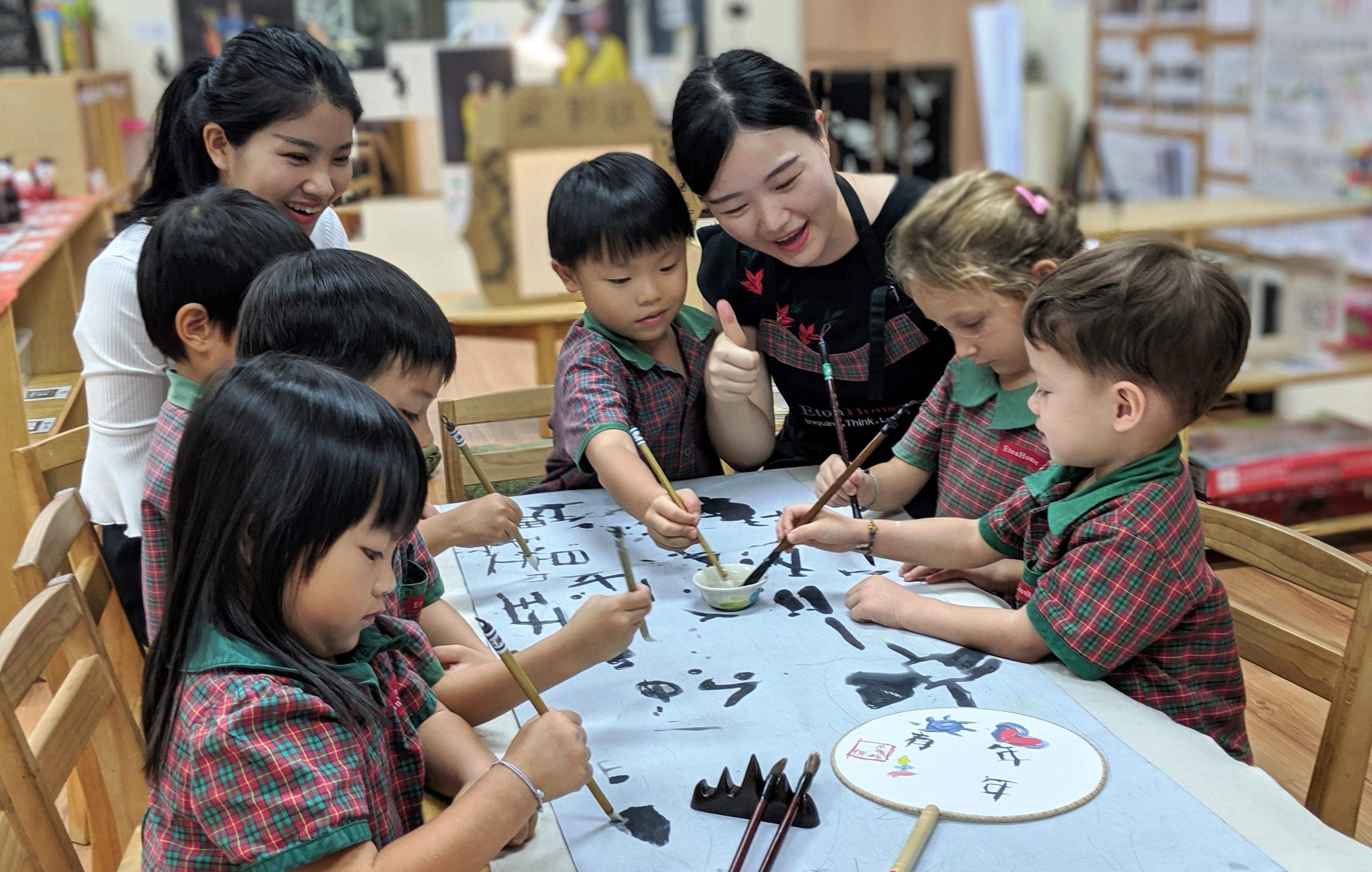 EtonHouse Zhonghua Pre-School calligraphy (1)1